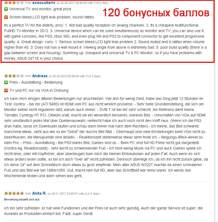 computeruniverse.net обзор - 120 бонусов