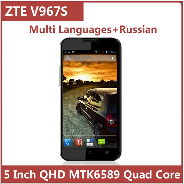 Original ZTE V967S 5 Inch IPS 960x540 Russian Mtk6589 Quad Core Mobile Phone 1GB 4GB 5mp Cam