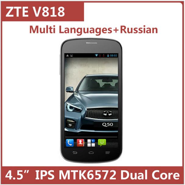 ZTE V818 4.5 Inch IPS MTK6572 Dual Core