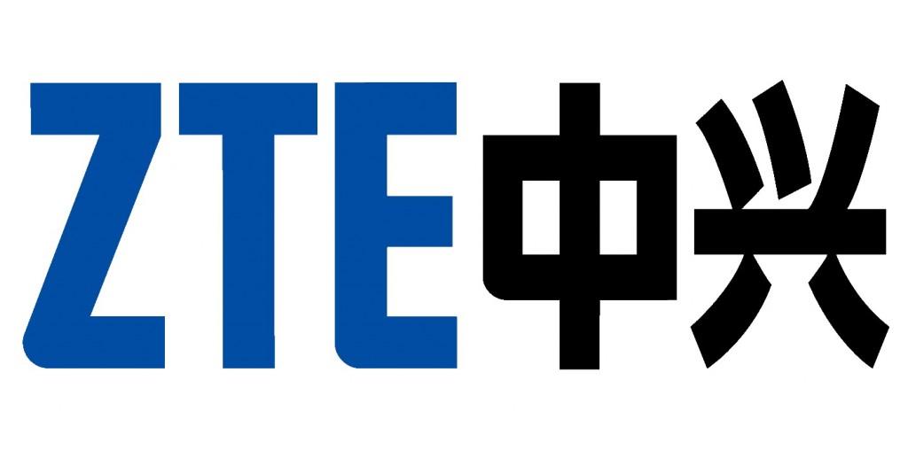 Логотип компании ZTE.
