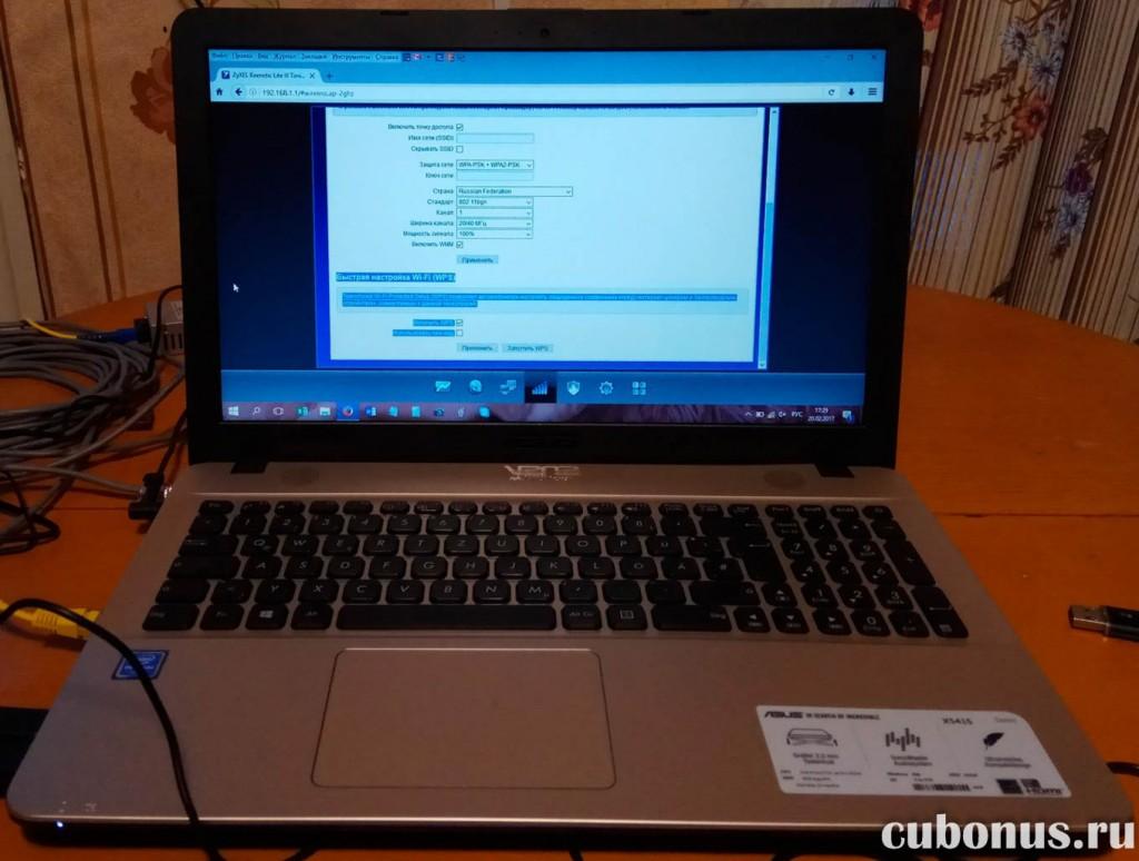 Обзор и покупка лучшего бюджетного ноутбука ASUS X541SA-XO208D 03