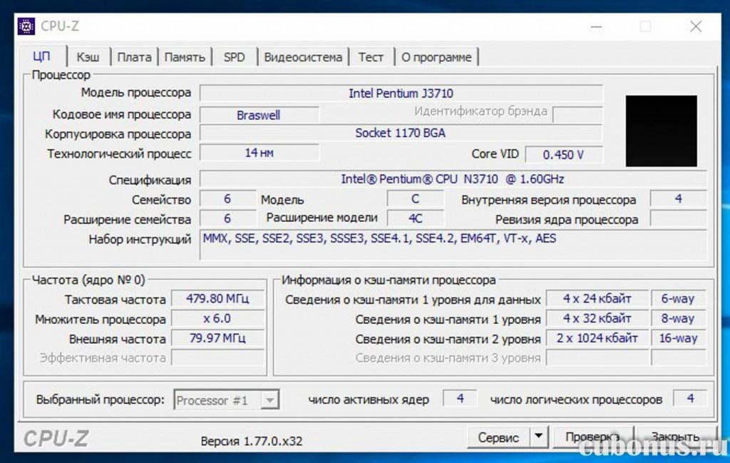 Обзор и покупка лучшего бюджетного ноутбука ASUS X541SA-XO208D 07
