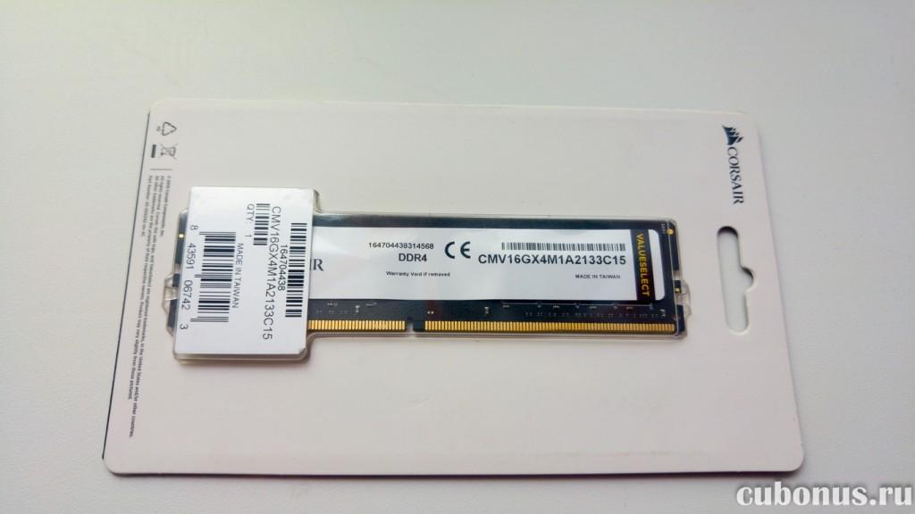 Оперативная память Corsair Value Select 16GB DDR4