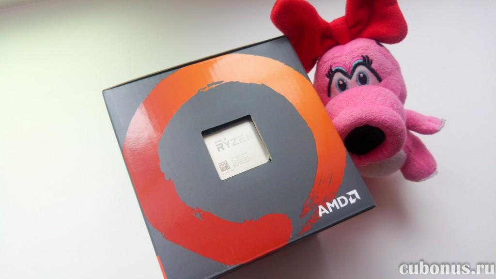 Процессор AMD Ryzen 7 1700 Boxed mit Wraith Spire
