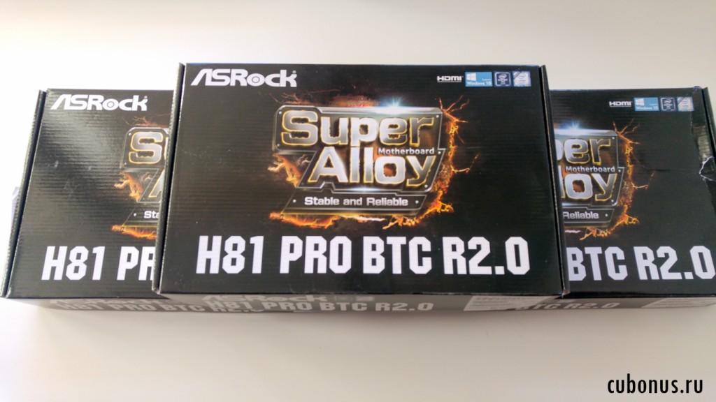 ASRock H81 PRO BTC R2.0 Bitcoin Sockel 1150 ATX