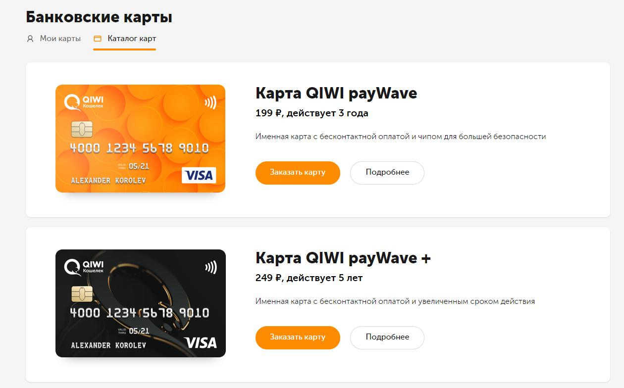 Как быстро заработать 100000 рублей без вложений школьнику
